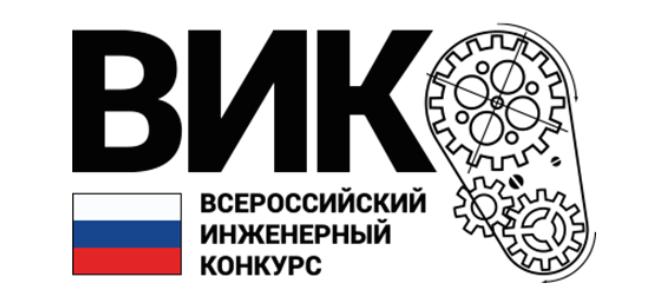 Аспирант института ПМТ стал победителем Всероссийского инженерного конкурса