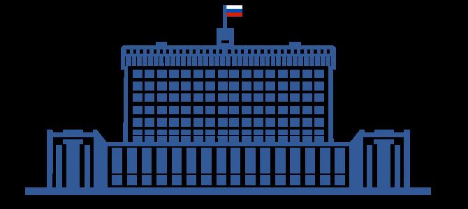 Профессору института ПМТ присуждена премия Правительства РФ