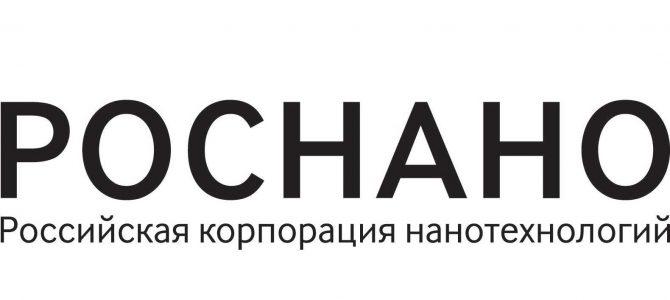 Образовательные программы магистратуры ПМТ получили аккредитацию РОСНАНО