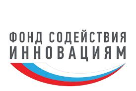"""Поздравляем с получением грантов по программе """"УМНИК"""""""