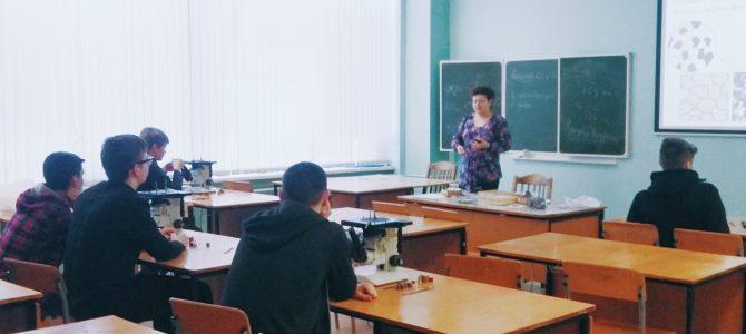 Мастер-класс «Микромир привычных вещей» и семинар-дискуссия «Введение в нанотехнологию» для школьников