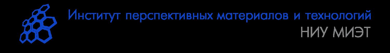 ПМТ МИЭТ